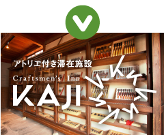 Craftmen's Inn KAJI