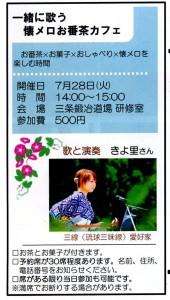 img412 - コピー