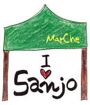 maruche logo 2017