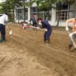 S研農土作り